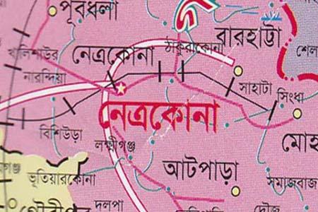 নেত্রকোনার দূর্গাপুরে বিএনপি-আওয়ামী লীগের ধাওয়া পাল্টা ধাওয়া