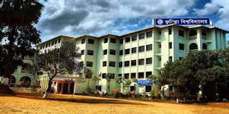 আগামীকাল থেকে খুলছে কুমিল্লা বিশ্ববিদ্যালয়।।