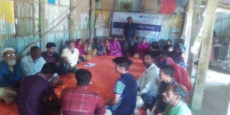 জামালগঞ্জে সামাজিক সম্প্রীতি বিষয়ক কর্মশালা