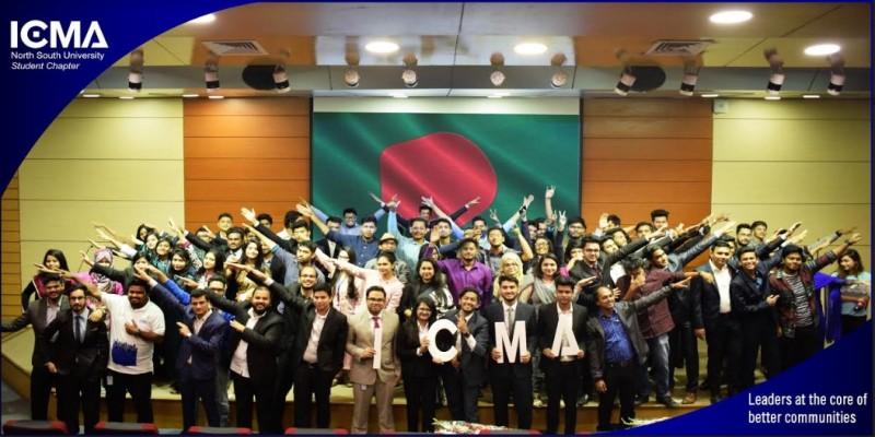আইসিএমএ  এনএসইউয়ের ওরিয়েন্টেশন ২০১৮ অনুষ্ঠিত ( ICMA North South University )