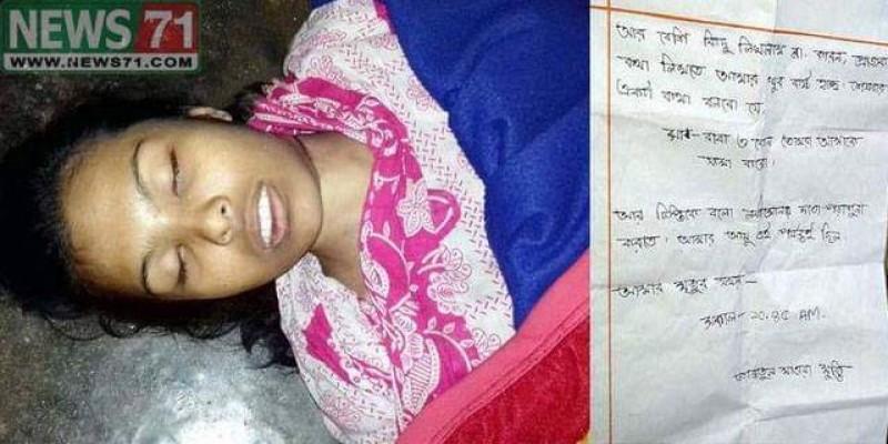 সুইসাইড নোট লিখে সাতক্ষিরার দেবহাটায় স্কুল ছাত্রীর আত্মহত্যা॥