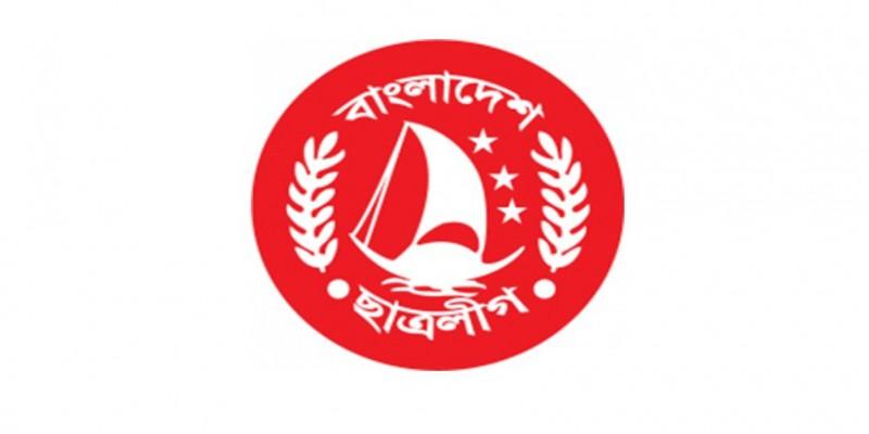 সাতক্ষিরার কলারোয়া উপজেলা ছাত্রলীগের কমিটি বিলুপ্ত॥