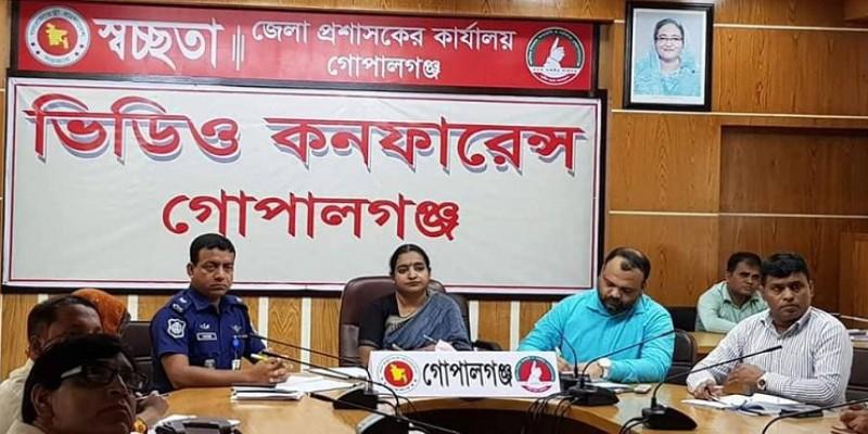 গোপালগঞ্জে সরকারি সেবা '৩৩৩' কলসেন্টার চালু॥