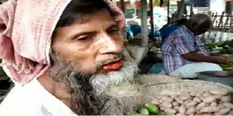 চাঁপাইনবাবগঞ্জের দু'বারের চেয়ারম্যান আব্দুর রশিদ এখন সবজি বিক্রেতা ।।