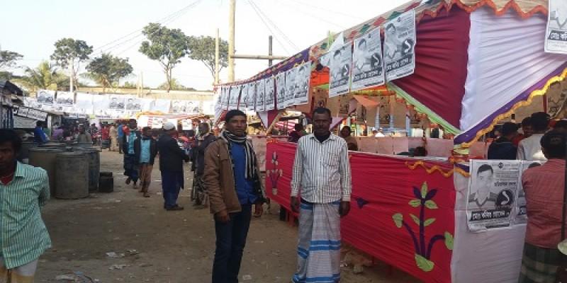 ধর্মপাশায় গোলকপুরে গভডিং বডির নির্বাচন