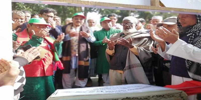 ধর্মপাশায় মোয়াজ্জেম হোসেন রতন স্কুল এন্ড কলেজের ভিত্তি প্রস্তর স্থাপন ও আলোচনা সভা