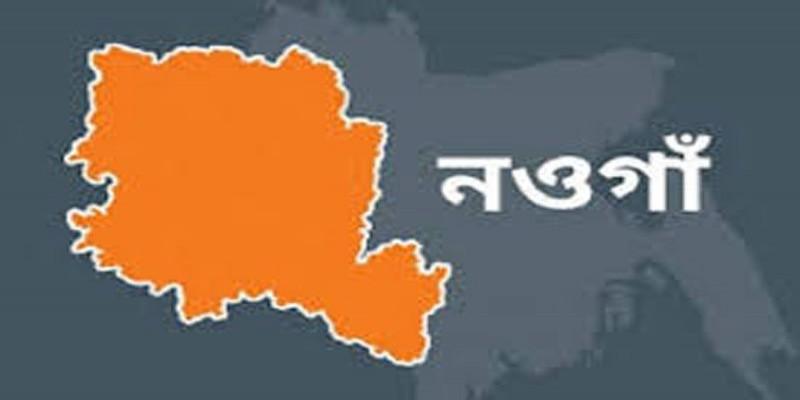 নওগাঁ'র দুই উপজেলায় পুলিশের সঙ্গে 'বন্দুকযুদ্ধে' নিহত ২