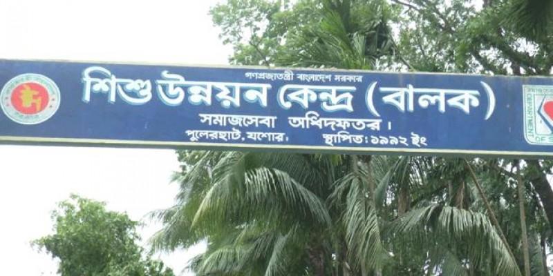 জামিনে মুক্তি পেল শিশু উন্নয়ন কেন্দ্রের ৯৭ বন্দি॥