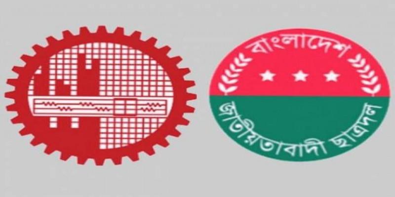 নিষেধাজ্ঞা না মেনে বুয়েটে ছাত্রদলের কমিটি॥ ব্যবস্থা নেবে বিশ্ববিদ্যালয়