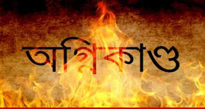 নারায়ণগঞ্জের রূপগঞ্জ নান্নু টেক্সটাইল মিলে ভয়াবহ অগ্নিকান্ড।।